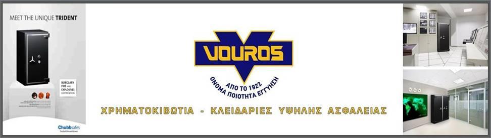 Vouros